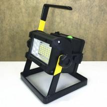 Преносим прожектор с вградени 36 LED лампи GDL2