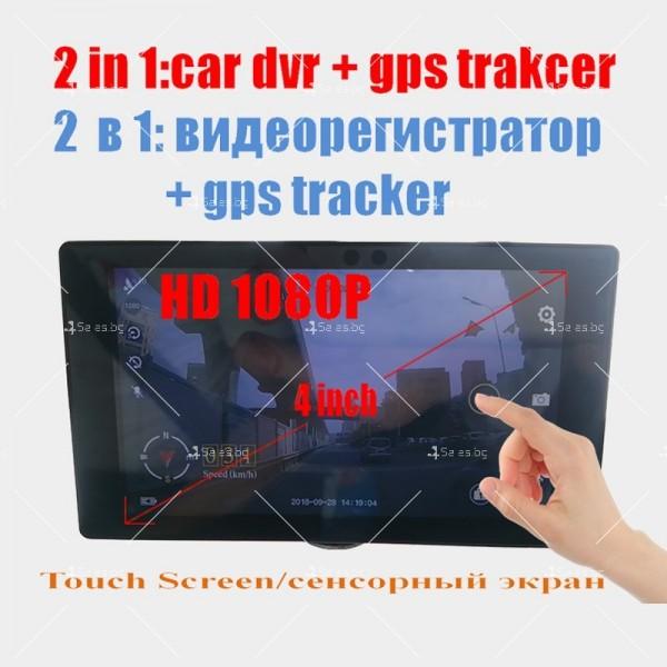 Видеорегистратор с 4 инчов дисплей свързан със сензори и камера, HD, GPS, AC77 11