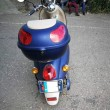 Скутер с мотор Bosch и кош за багаж 2