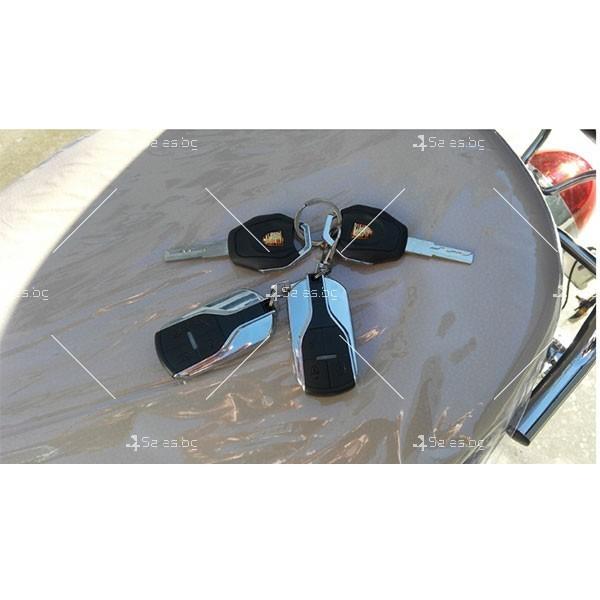 Скутер с мотор Bosch и кош за багаж 3