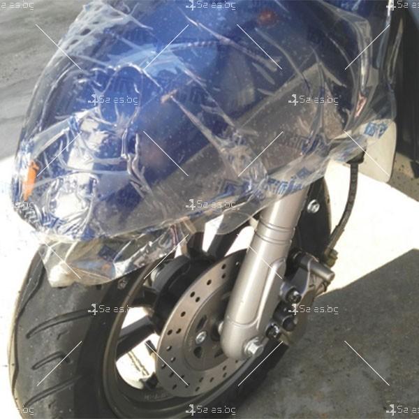 Скутер с мотор Bosch и кош за багаж 7