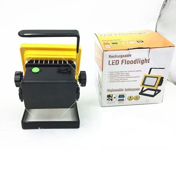 Мобилна лампа GDPLUS - прожектор с 24 LED осветителни тела 30 W GDL3 5