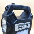 Прожектор GDPLUS със соларен панел за градината с USB и Bluetooth SOLAR8060 3
