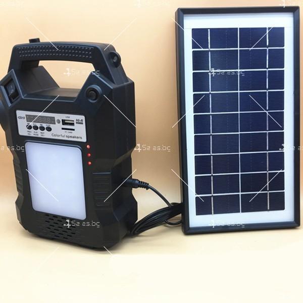 Прожектор GDPLUS със соларен панел за градината с USB и Bluetooth SOLAR8060 6