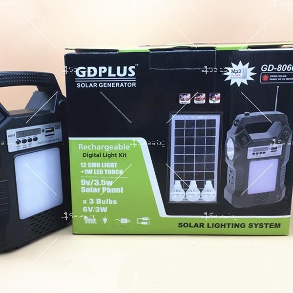 Прожектор GDPLUS със соларен панел за градината с USB и Bluetooth SOLAR8060 13