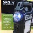 Прожектор GDPLUS със соларен панел за градината с USB и Bluetooth SOLAR8060 15