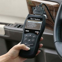 Vgate Maxiscan VS890 - уред за диагностика на грешки в автомобила AutoScan8