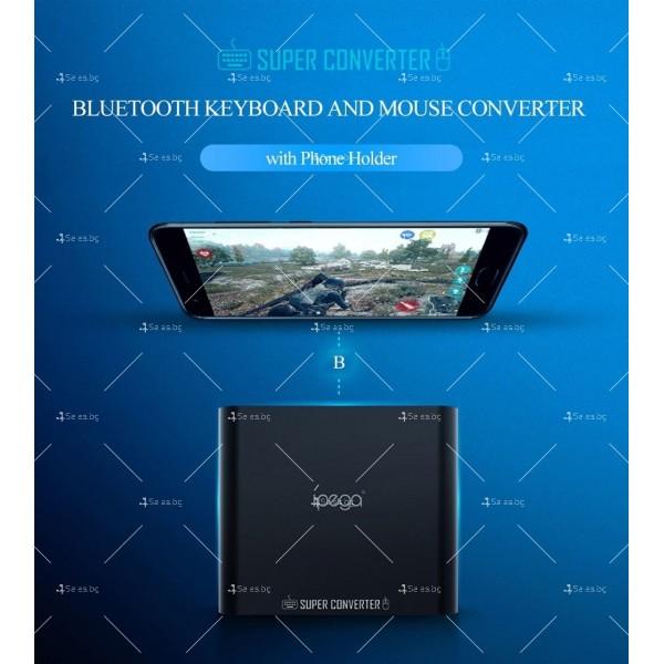 Bluetooth конвертор за Android смартфон за свързване с клавиатура и мишка PSP31 1