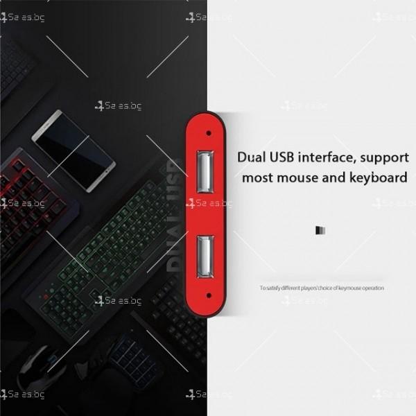 Bluetooth конвертор за Android смартфон за свързване с клавиатура и мишка PSP31 10