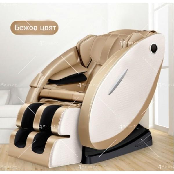 Луксозен масажен стол с ефект на космическа капсула KM868 2