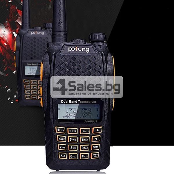 Уоки Токи за връзка при големи разстояния и с висока мощност BF UV-6 PLUS