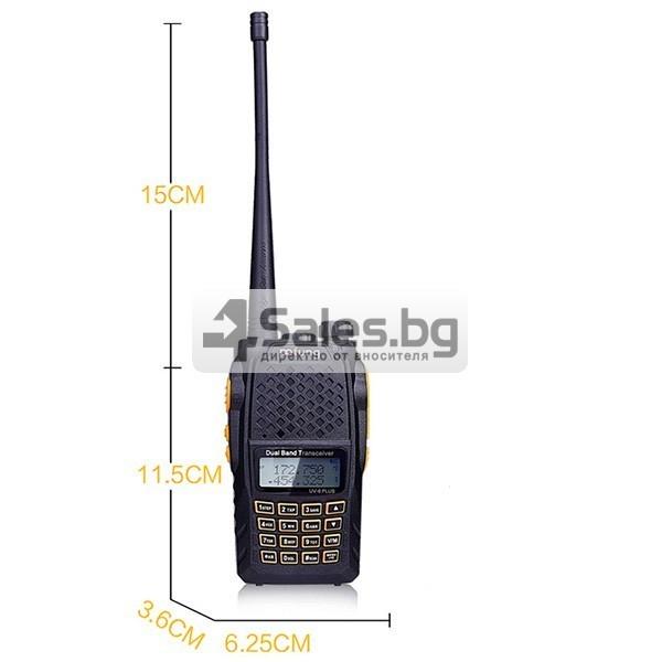 Уоки Токи за връзка при големи разстояния и с висока мощност BF UV-6 PLUS 3