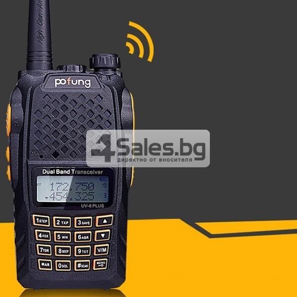Уоки Токи за връзка при големи разстояния и с висока мощност BF UV-6 PLUS 5
