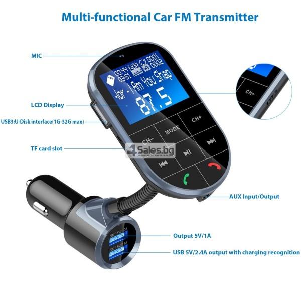 Bluetooth трансмитер за кола с голям екран, MP3, FM, USB, хендсфри, зарядно HF32 1