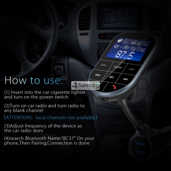 Bluetooth трансмитер за кола с голям екран, MP3, FM, USB, хендсфри, зарядно HF32 3