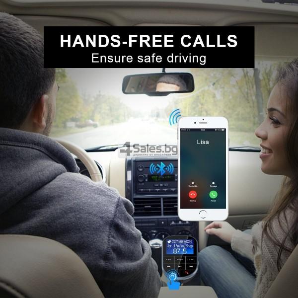 Bluetooth трансмитер за кола с голям екран, MP3, FM, USB, хендсфри, зарядно HF32 7