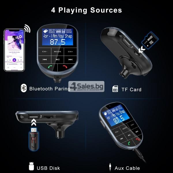 Bluetooth трансмитер за кола с голям екран, MP3, FM, USB, хендсфри, зарядно HF32 8