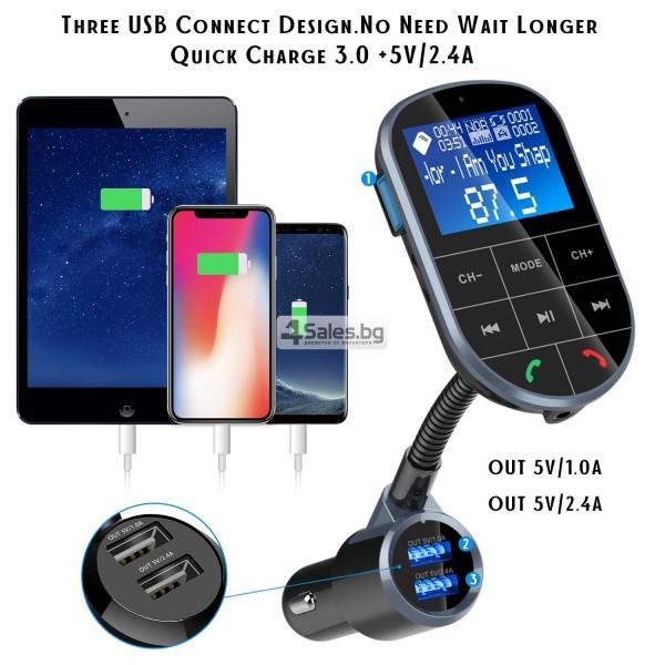 Bluetooth трансмитер за кола с голям екран, MP3, FM, USB, хендсфри, зарядно HF32 10