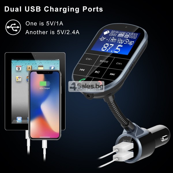 Bluetooth трансмитер за кола с голям екран, MP3, FM, USB, хендсфри, зарядно HF32 12