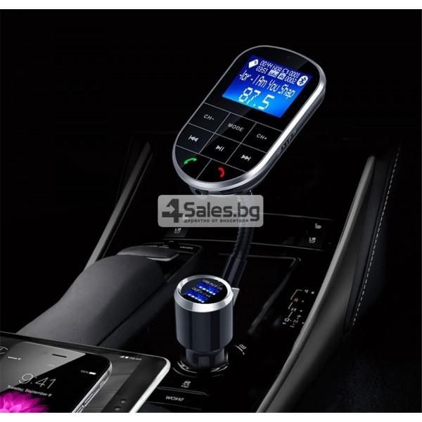 Bluetooth трансмитер за кола с голям екран, MP3, FM, USB, хендсфри, зарядно HF32 13
