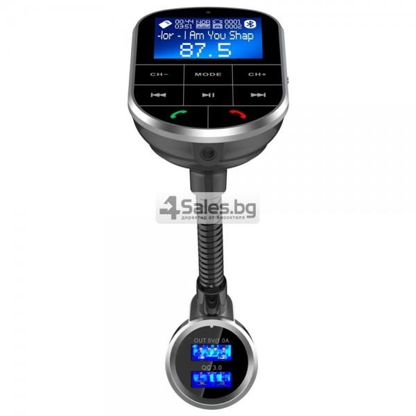 Bluetooth трансмитер за кола с голям екран, MP3, FM, USB, хендсфри, зарядно HF32 14