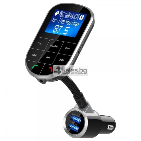 Bluetooth трансмитер за кола с голям екран, MP3, FM, USB, хендсфри, зарядно HF32 16