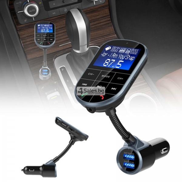 Bluetooth трансмитер за кола с голям екран, MP3, FM, USB, хендсфри, зарядно HF32 18