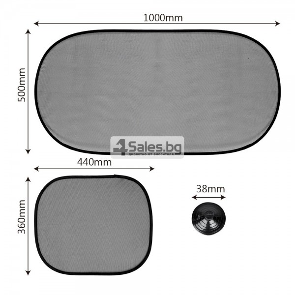 Комплект сенници за автомобил 5 броя AUTO SHAD-4 4