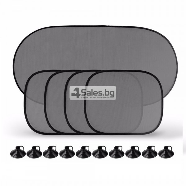 Комплект сенници за автомобил 5 броя AUTO SHAD-4 5