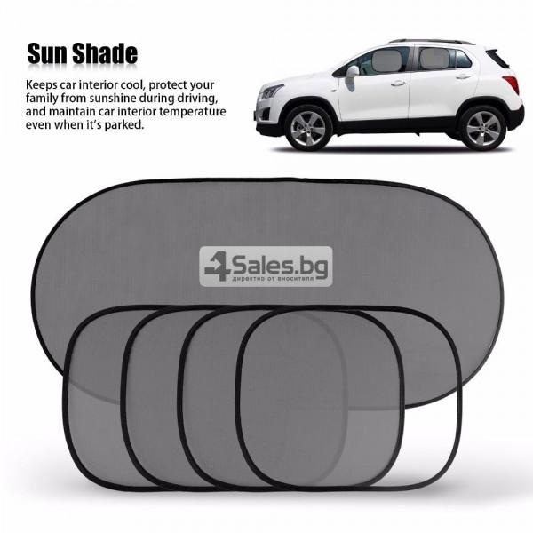 Комплект сенници за автомобил 5 броя AUTO SHAD-4