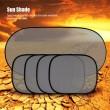 Комплект сенници за автомобил 5 броя AUTO SHAD-4 7