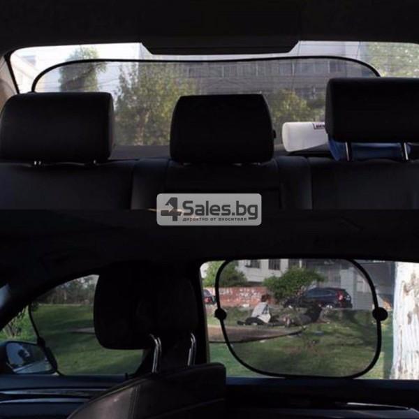 Комплект сенници за автомобил 5 броя AUTO SHAD-4 8