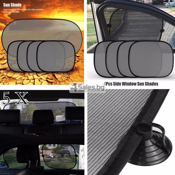 Комплект сенници за автомобил 5 броя AUTO SHAD-4 16