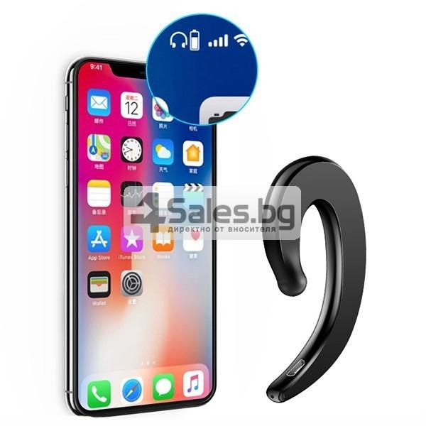Безжична слушалка за телефон в четири цвята HF33 3