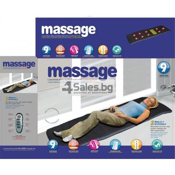 Масажен дюшек, с 9 мотора – за релаксация и цялостен масаж на тялото TV36 1