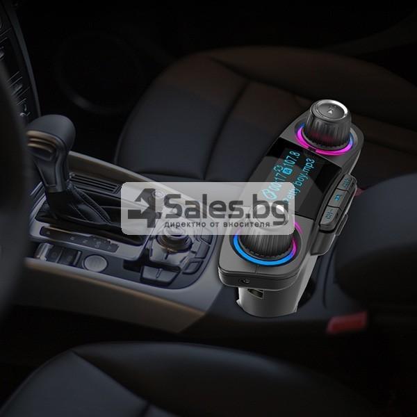 Многофункционален предавател за кола, Bluetooth плейър, mp3, зарядно HF30 1