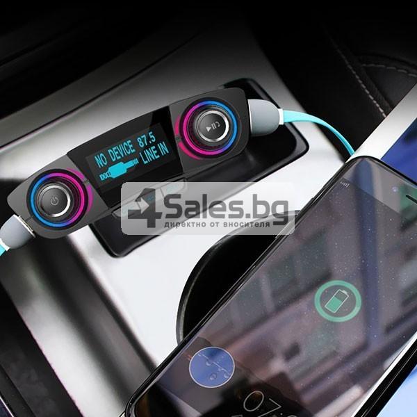 Многофункционален предавател за кола, Bluetooth плейър, mp3, зарядно HF30 2