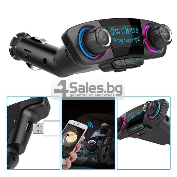 Многофункционален предавател за кола, Bluetooth плейър, mp3, зарядно HF30 5