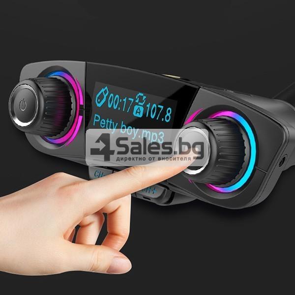 Многофункционален предавател за кола, Bluetooth плейър, mp3, зарядно HF30 6