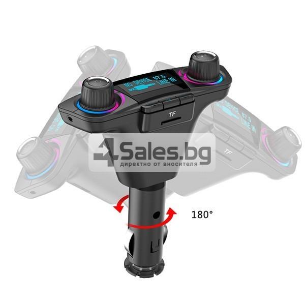 Многофункционален предавател за кола, Bluetooth плейър, mp3, зарядно HF30 7