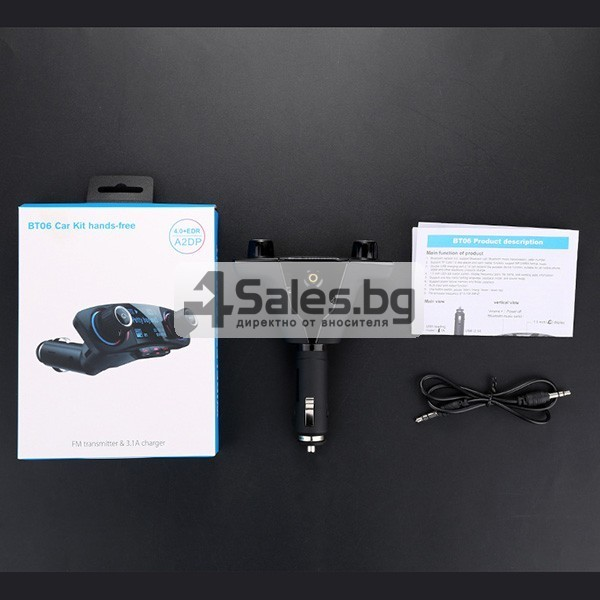 Многофункционален предавател за кола, Bluetooth плейър, mp3, зарядно HF30 13