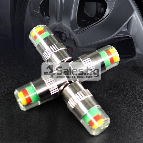 Манометър-капачка за налягането в гумите на превозното средство GUMI ALARM-4 3