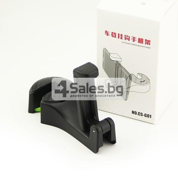 Държач за смартфона при задните места на колата AUTO CHAIR CASE 1