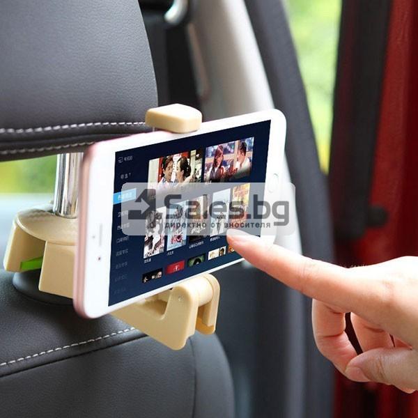 Държач за смартфона при задните места на колата AUTO CHAIR CASE 3