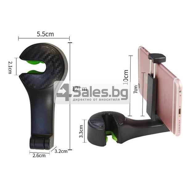 Държач за смартфона при задните места на колата AUTO CHAIR CASE 10