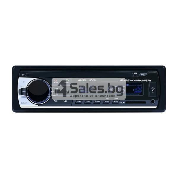 Радио, MP3, Bluetooth - аудио за кола Reako, JSD-520 с SD карта AUTO RADIO-6