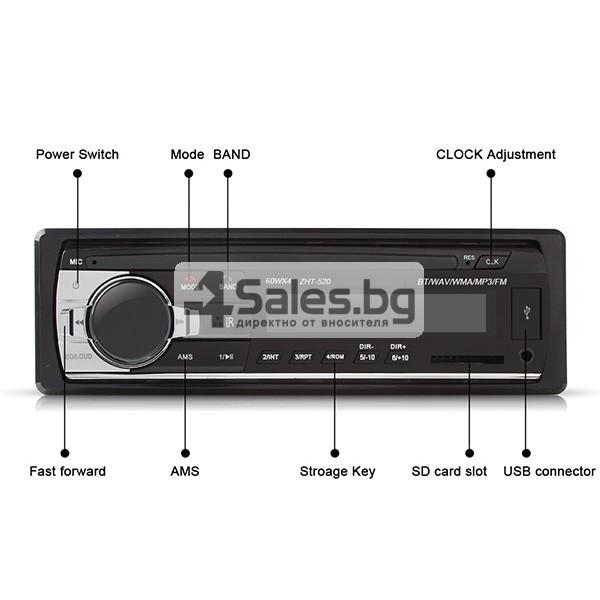 Радио, MP3, Bluetooth - аудио за кола Reako, JSD-520 с SD карта AUTO RADIO-6 2