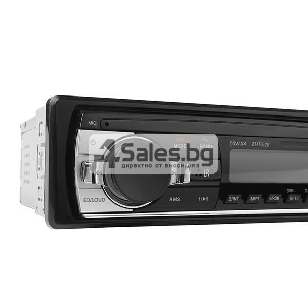Радио, MP3, Bluetooth - аудио за кола Reako, JSD-520 с SD карта AUTO RADIO-6 4
