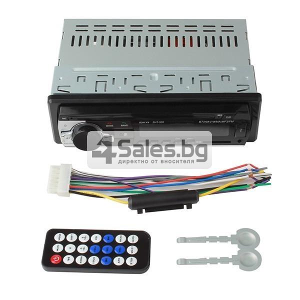Радио, MP3, Bluetooth - аудио за кола Reako, JSD-520 с SD карта AUTO RADIO-6 6