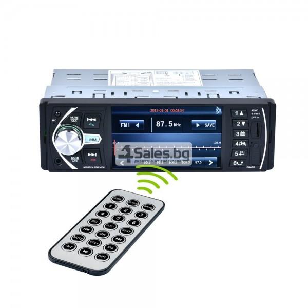 Нов 4,1 инчов MP5 радио плейър за кола 4020D , U диск и SD карта AUTO RADIO-8 2
